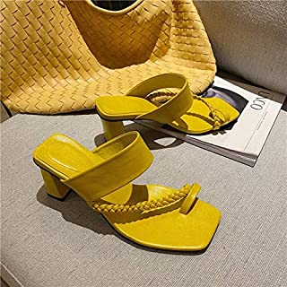 Summer Women Pumps Square Toe Ladies Heel Mules Sexy Square High Heels Sandals Slippers Female Slides Woman Shoes Simple elegant sandals and slippers (Color : Yellow, Shoe Size : 7.5)
