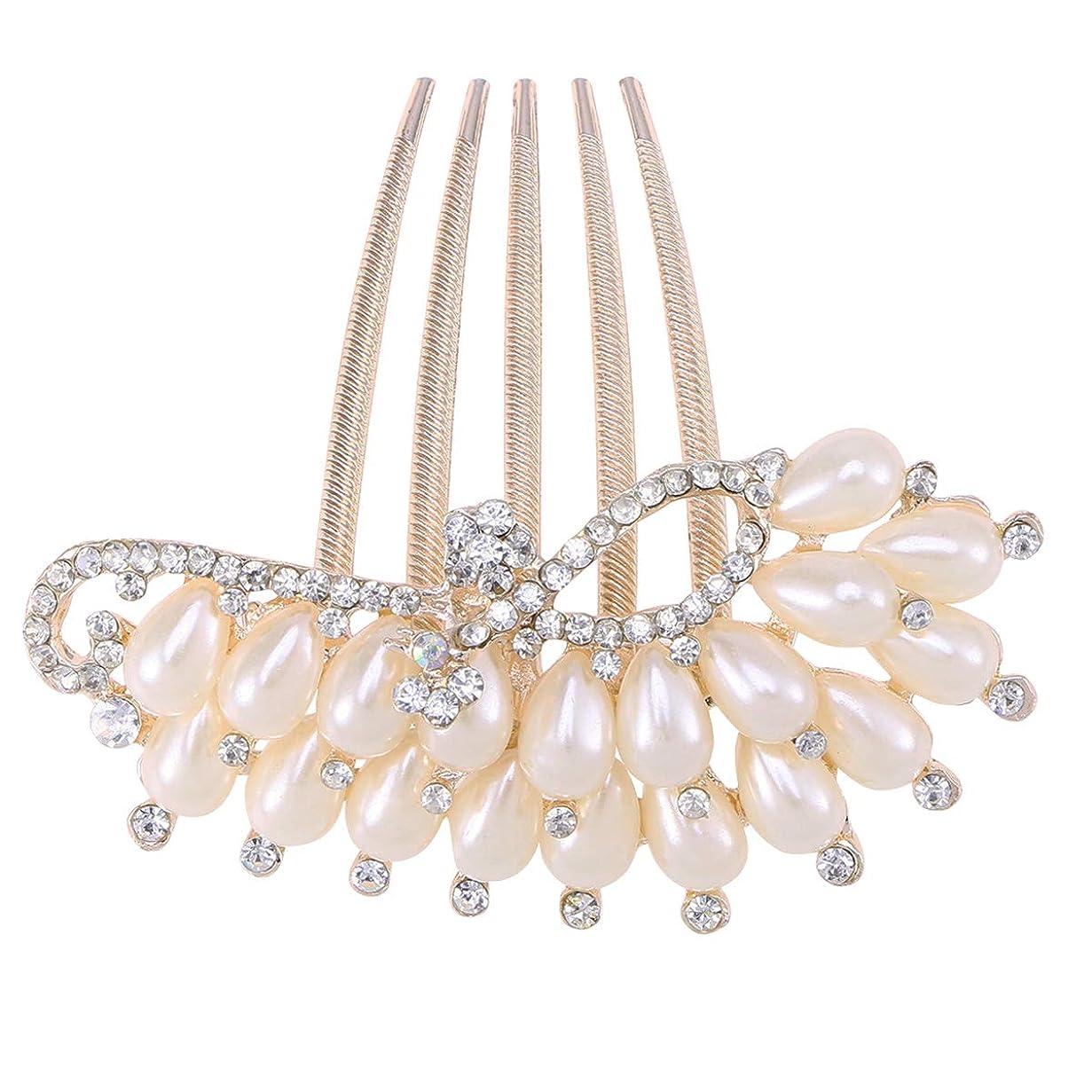 Beaupretty 結婚式の装飾的な髪の櫛の合金クリスタルヘアの櫛の結婚式の頭飾りUpdoの櫛