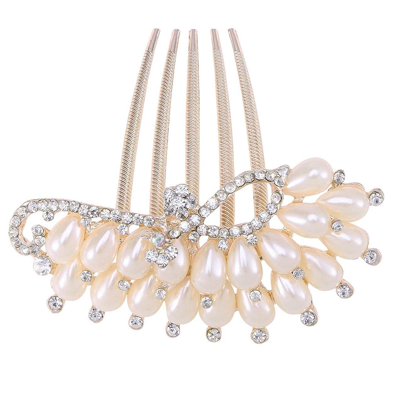 毎回不注意欲しいですBeaupretty 結婚式の装飾的な髪の櫛の合金クリスタルヘアの櫛の結婚式の頭飾りUpdoの櫛