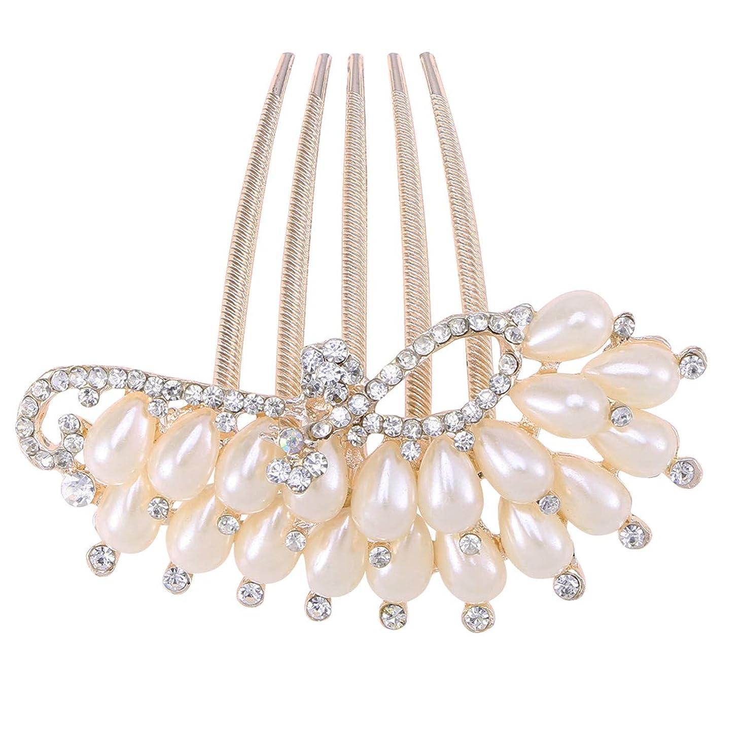 補う失う合意Beaupretty 結婚式の装飾的な髪の櫛の合金クリスタルヘアの櫛の結婚式の頭飾りUpdoの櫛
