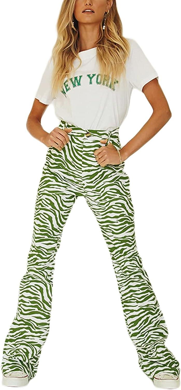 Women's Fashion High-Waist Straight-Leg Trousers Chic Green Zebra Pattern Flared Pants Casual Street Wide-Leg Pants