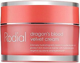 Rodial Dragon's Blood Velvet Cream 1.7oz (50 ml)