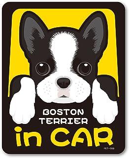 ペットステッカー BOSTON TERRIER in CAR ボストン・テリア ドッグインカー 車 ペット 愛犬 DOG イラスト 全25犬種 PET068 gs ステッカー グッズ