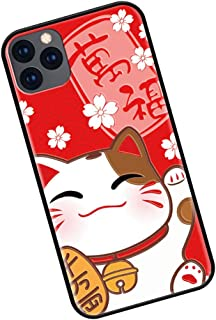 Best asian iphone cases Reviews