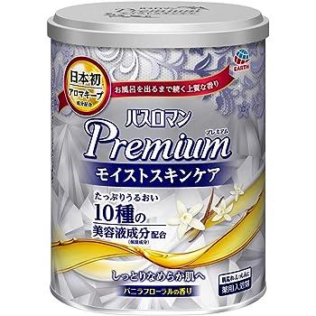 【医薬部外品】バスロマン プレミアム 入浴剤 モイストスキンケア [750g]