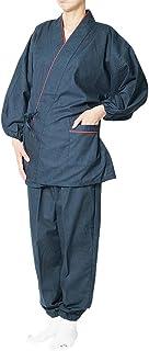 日本製 無地-婦人作務衣(さむえ)綿100% (エンジ・紺・からし・紫・緑)