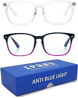 Ephiu 2 Pack Blue Light Blocking Glasses Non Prescription Square Eyeglasses Frame for TV Computer Gaming Men and Women(Cry...