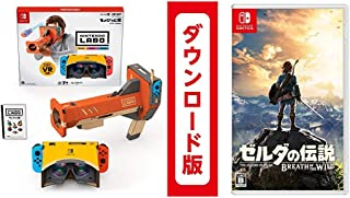 Nintendo Labo (ニンテンドー ラボ) Toy-Con 04: VR Kit ちょびっと版(バズーカのみ) -Switch (【Amazon.co.jp限定】オリジナルマスキングテープ 同梱)+ゼルダの伝説 ブレス オブ ザ ワイルド【Nintendo Switch】 オンラインコード版