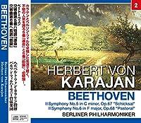 カラヤン/ベートーヴェン:交響曲第5番 「運命」・第6番 「田園」 (NAGAOKA CLASSIC CD)