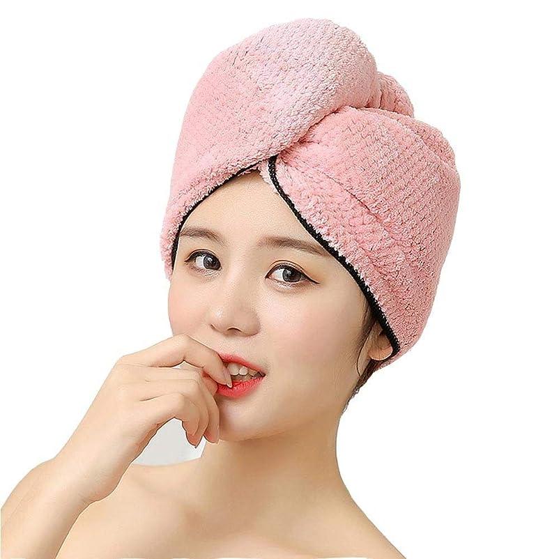 体操選手上に私たちのものEVELTEK 速乾タオル 髪 タオルキャップ 吸水 軽量 防滑 シャワーキャップ タオルキャップ ヘアキャップ (ピンク)