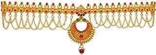 Jaipur Mart Gold Alloy Kamarbandh for Women