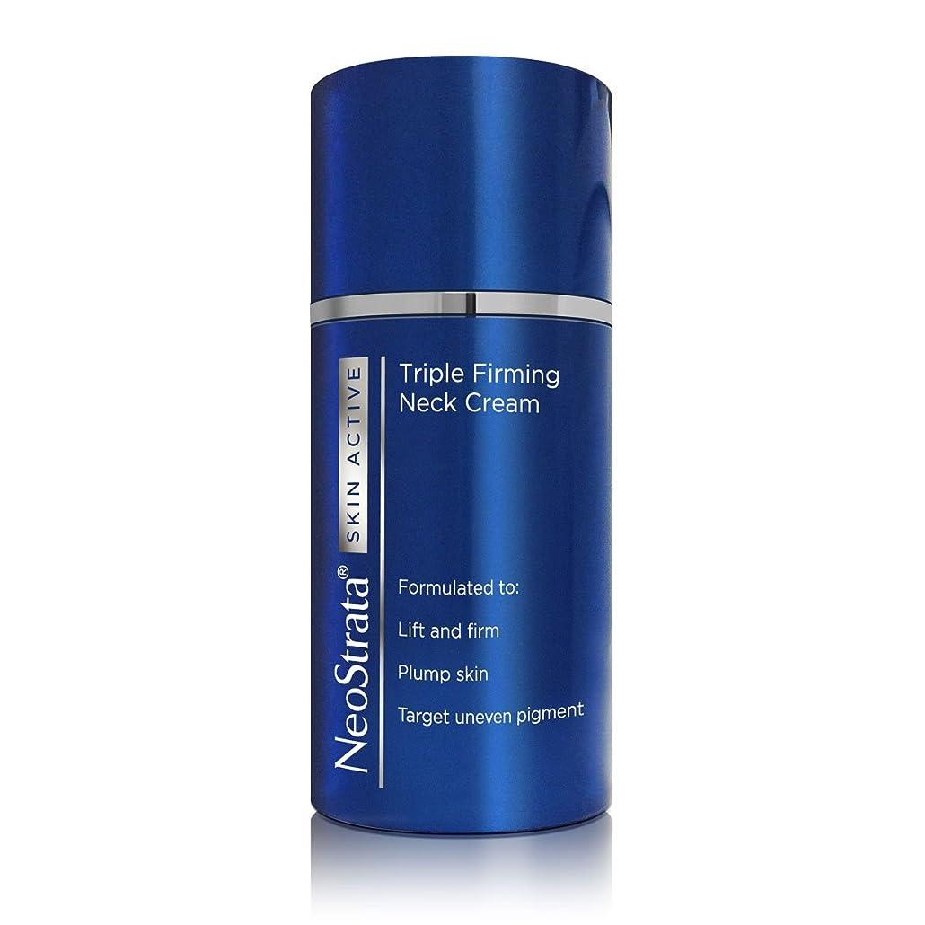 ハンマーケープアニメーションNeostrata Skin Active Triple Firming Neck Cream 80gr [並行輸入品]