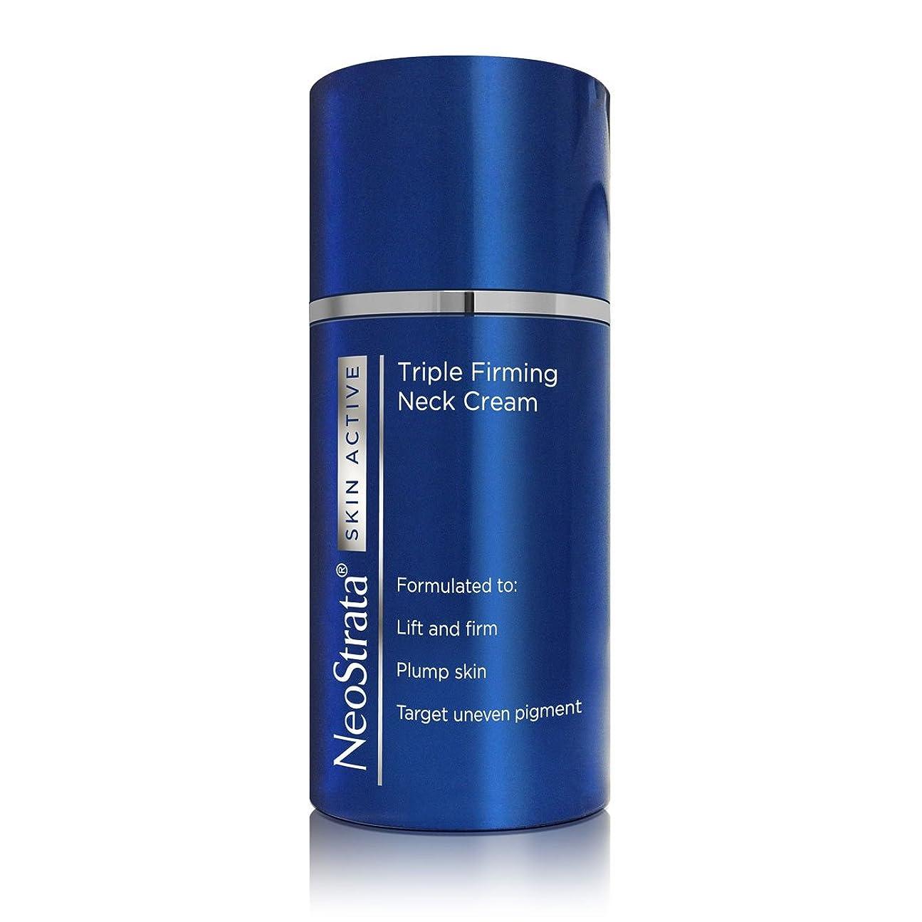 鳴らすメールサルベージNeostrata Skin Active Triple Firming Neck Cream 80gr [並行輸入品]