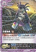 妖怪ウォッチ/女郎蜘蛛 023