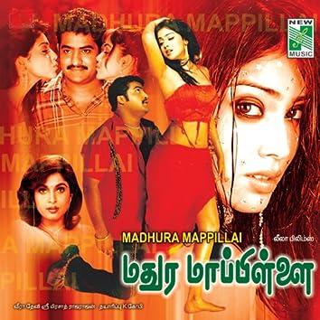 Madurai Mappilai (Original Motion Picture Soundtrack)