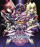 魔法少女リリカルなのは Detonation 通常版≪DVD≫[DVD]