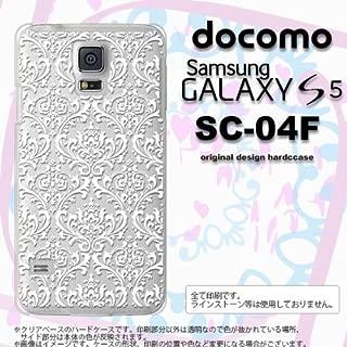 SC04F カバー GALAXY S5 SC-04F ケース ギャラクシー S5 ダマスク柄 クリア×白 nk-sc04f-458