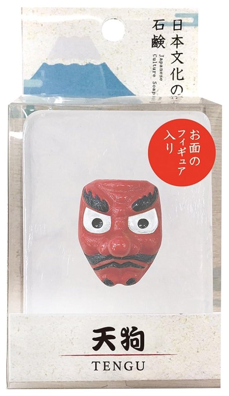 まつげ縁石キリストノルコーポレーション 石鹸 日本文化の石鹸 天狗 140g フィギュア付き OB-JCP-1-5