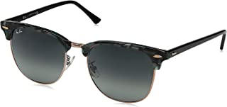 RB3016F Clubmaster Square Asian Fit Sunglasses, Spotted Grey & Green/Grey Gradient, 55 mm