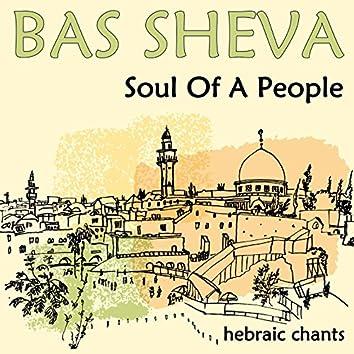 Soul of a People: Hebraic Chants