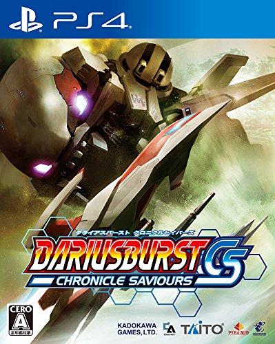 Dariusburst Chronicle Saviours - Standard edition [PS4][Japanische Importspiele]