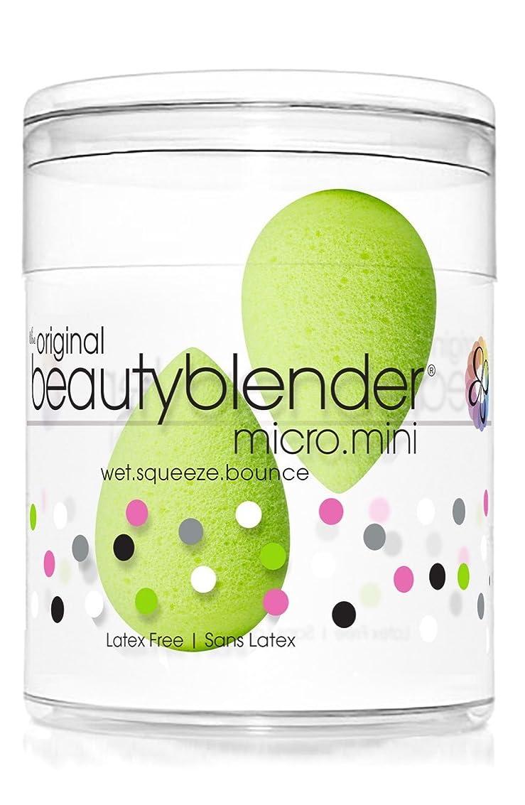 計画ニンニク紳士ビューティーブレンダー beautyblender マイクロ ミニ メイクアップ スポンジ