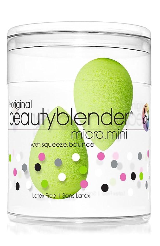 ビューティーブレンダー beautyblender マイクロ ミニ メイクアップ スポンジ