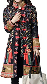 IDEALSANXUN Women's Cotton Linen Vintage Floral Print Lightweight Trench Coat Long Button Down Jacket Robe