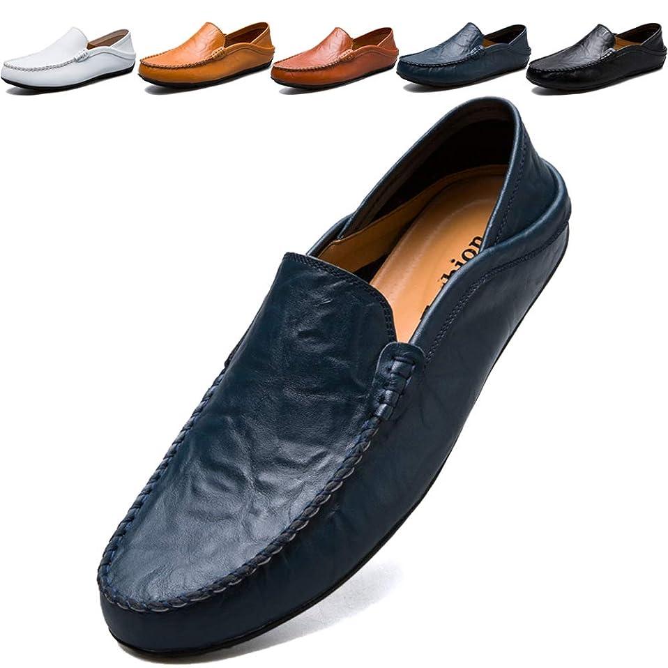 ビリーサラダ突然の[K&T] ドライビングシューズ メンズ ローファー スリップオン 本革 ビジネスシューズ 軽量 モカシン 靴 紳士靴 カジュアル デッキシューズ 2種履き方 大きなサイズ