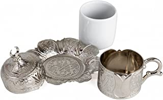 Demmex Turkish Coffee Cup with Inner Porcelain, Metal Holder, Saucer and Lid, 4 Pieces (Silver Tulip)