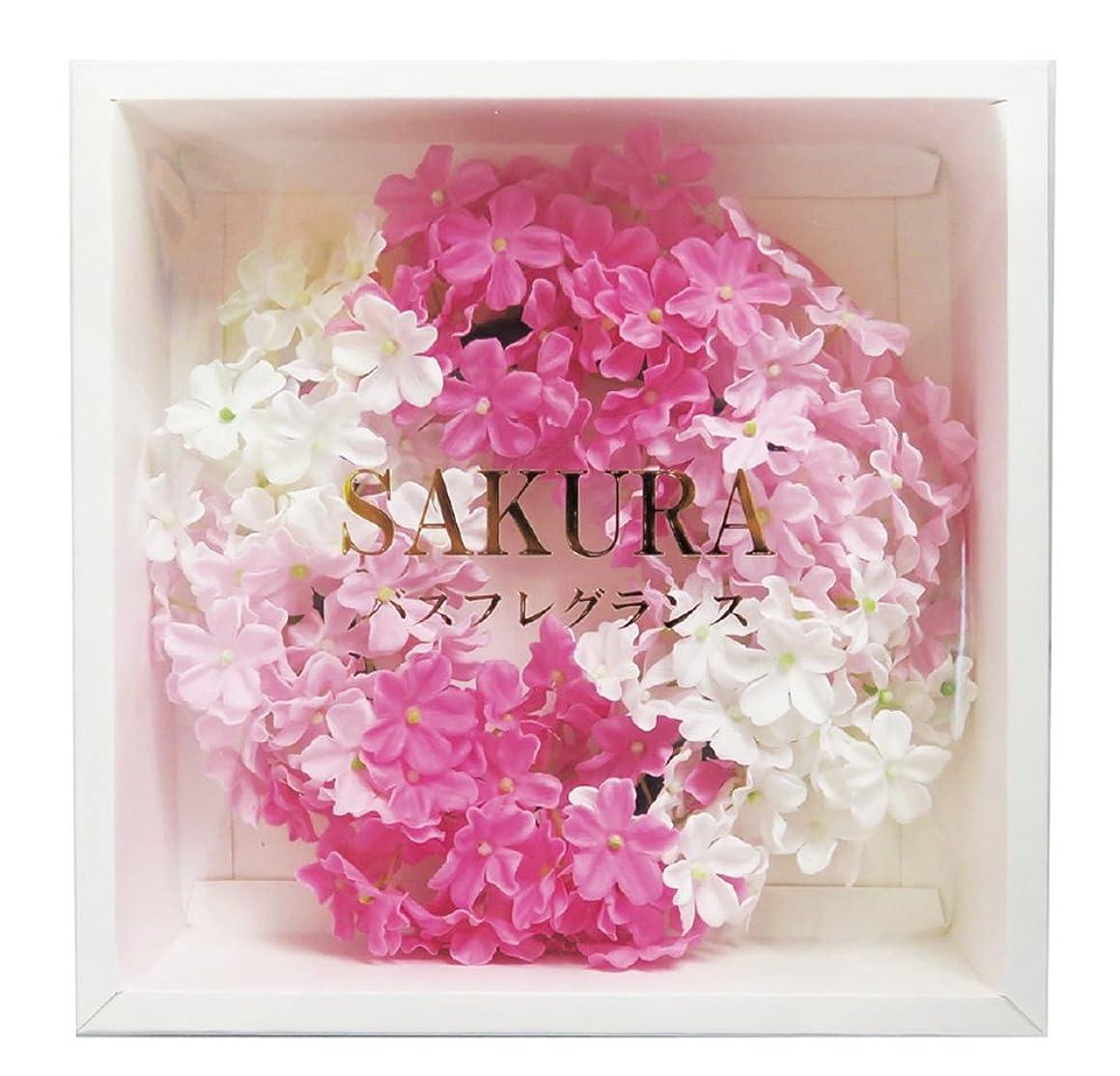 飲料砂利透過性花のカタチの入浴料! バスフレグランス SAKURA サクラ リース