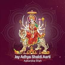 Best jai aadhya shakti mp3 Reviews