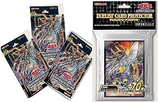 遊戯王OCG デュエルモンスターズ ストラクチャーデッキ サイバー流の後継者3個+デュエリストカードプロテクター 鎧皇竜-サイバー・ダーク・エンド・ドラゴン スリーブ1個
