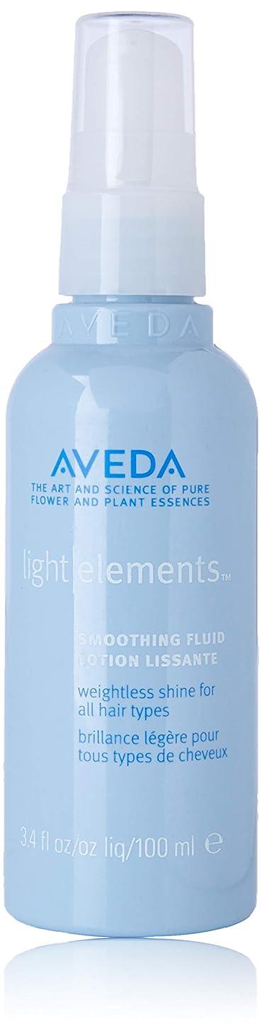 覆す細分化する悔い改めるアヴェダ AVEDA ライトエレメンツ スムージング フルイド 100mL