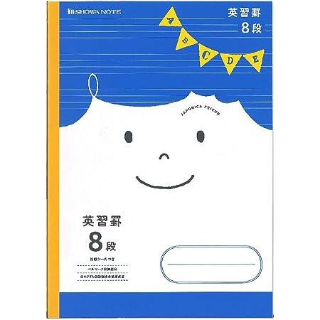 ショウワノート 学習帳 ジャポニカフレンド 英習罫 8段 B5 5冊パック JFC-F8*5