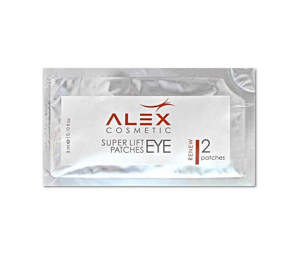カプラーサーマル花弁Alex アレックス コスメ Cosmetic スーパーリフト アイパッチ 2枚入り x 3個セット【並行輸入品】