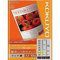 コクヨ コピー用紙 A4 マット紙 厚口 100枚 インクジェットプリンタ用紙 KJ-M16A4-100 Japan