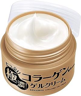 たっぷりコラーゲン (たっぷり極濃!コラーゲンゲルクリーム) 100g (約1.5ヶ月分) オールインワンゲル 日本製