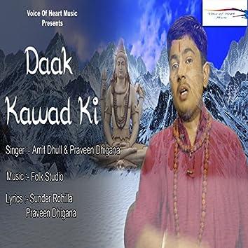 Daak Kawad Ki