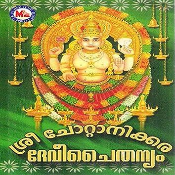 Sree Chottanikkara Devi Chaithanyam