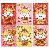 Sobres Rojos de Año Nuevo Chino 2021,Paquete de Dinero de la Suerte del Año Buey NIU,6 tipos Buey de Dibujos Animados Decoración para Fiestas de Primavera