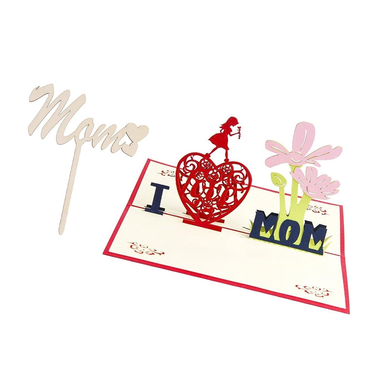 水っぽい肘掛け椅子導入するColcolo 母の日の誕生日の3Dポップアップ挨拶カード私はお母さんの贈り物を愛していただきありがとうございます+天然木ママの心のケーキtoppers母の日の贈り物のための棒