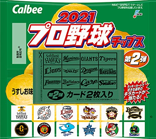 カルビー 2021プロ野球チップス 22g ×24袋