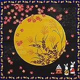 《ネコポス対応》(キステ)Kisste 四季彩布 12ヶ月の季節柄小風呂敷 5-4-00081 【No.9】月見