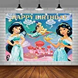 Aladdin Castle Jasmine Princess Backdrops Kids Gils Birthday Party Photography Banner Baby Shower Step and Repeat Background Photo Studio Props Cake Table Decor