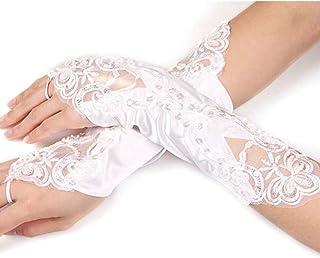 ドレスヌー レディース レース 指なし 刺繍 ウェディング 手袋 花嫁用品 ロング ブライダル グローブ
