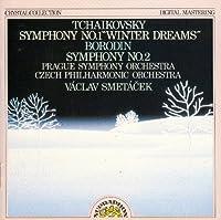 チャイコフスキー:『冬の日の幻想』、ボロディン:交響曲第2番 スメターチェク&プラハ響、チェコ・フィル