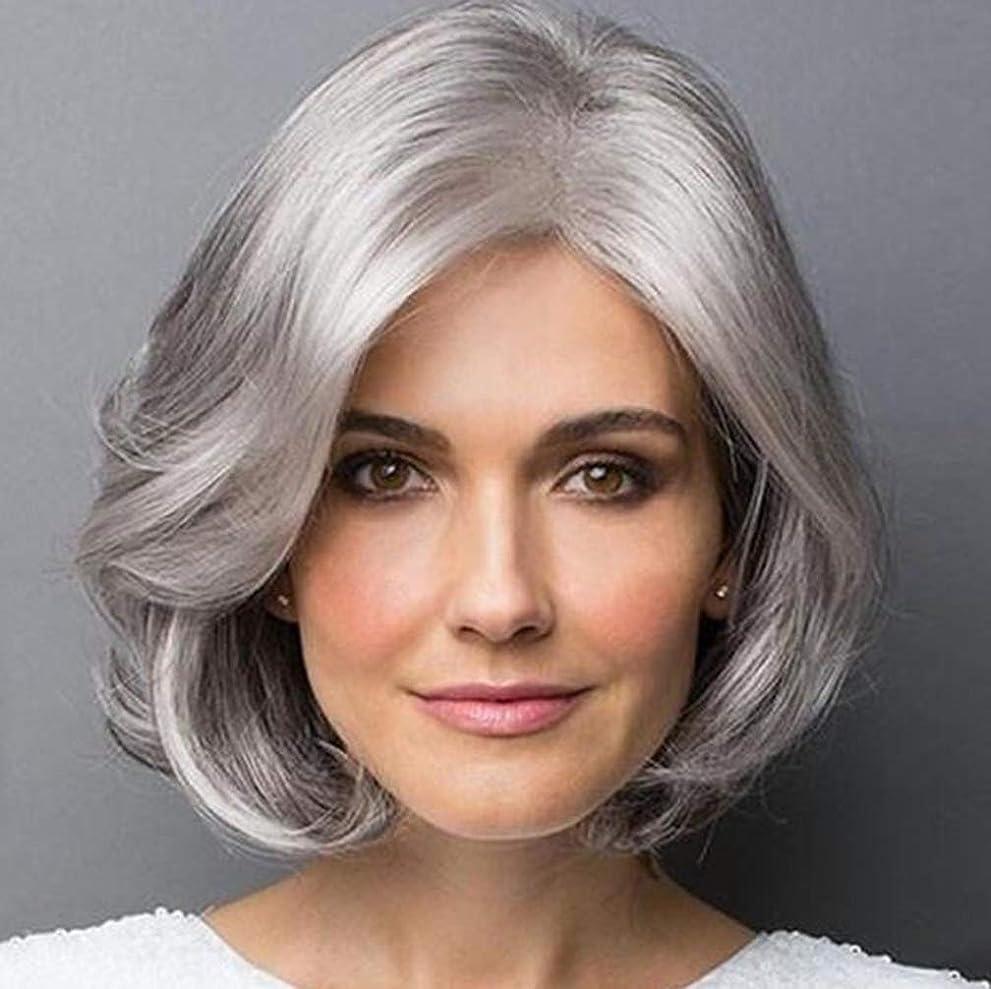 リーン同情雇用かつら短い巻き毛シルバーグレーショートヘア化学繊維髪ふわふわリアルかつら