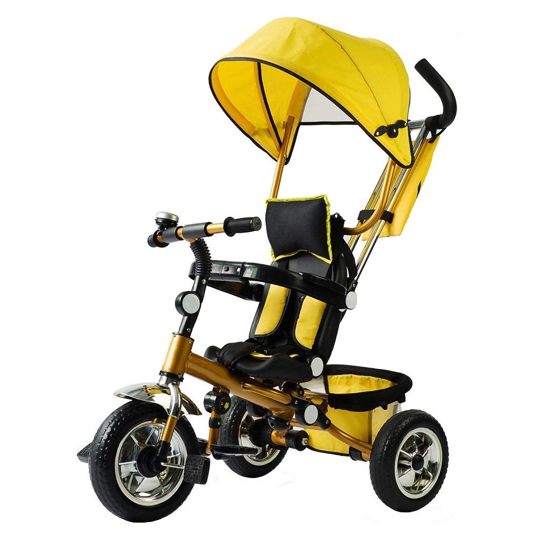 三輪車 三輪車折りたたみ子供の三輪車ポータブル子供自転車ベビーカーとベビーカーゴールド