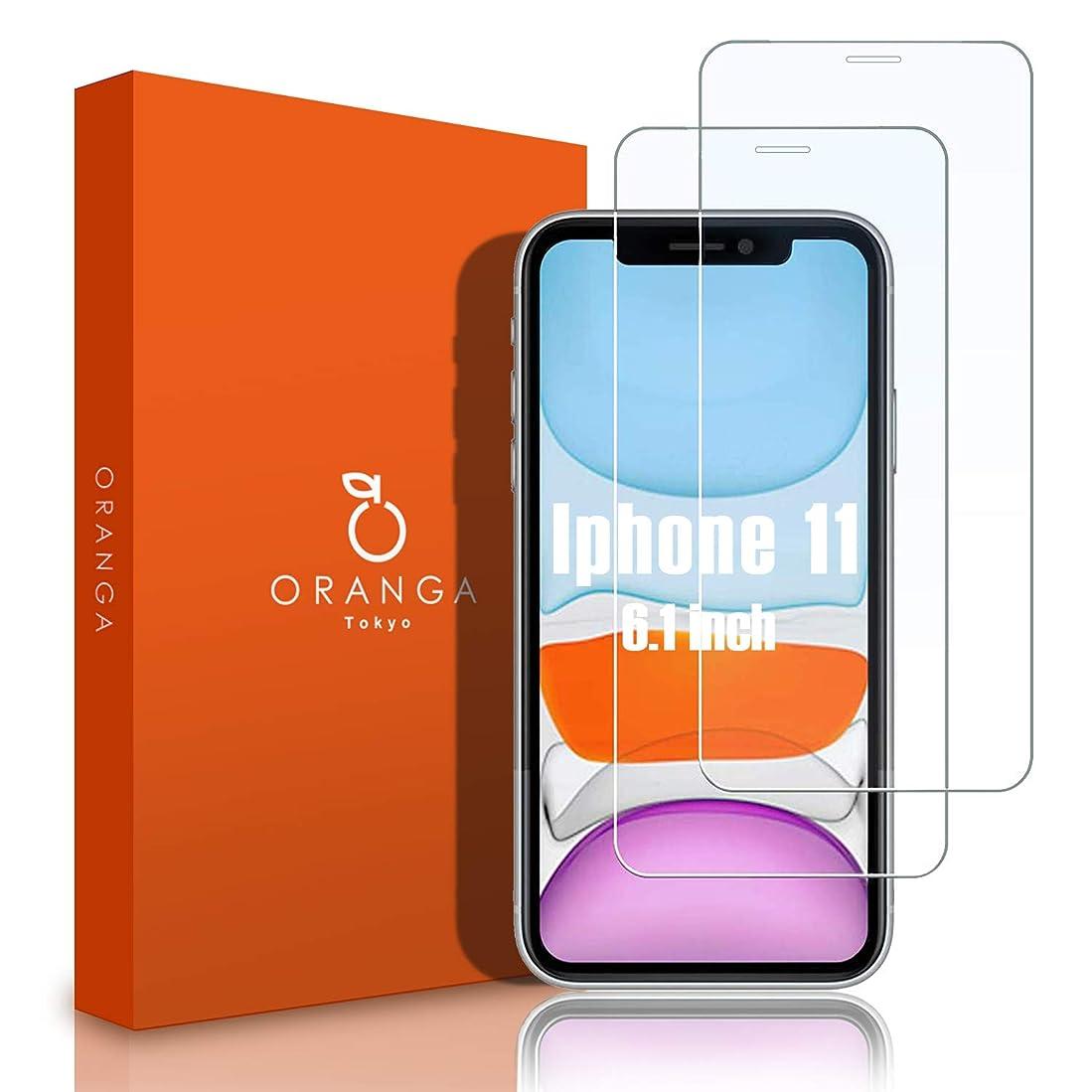ポンプ架空のオークORANGA iPhone XR ガラスフィルム 強化ガラス 液晶保護フィルム 高透過率 硬度9H 3D Touch 指紋防止 飛散防止 0.20mm超薄型 【日本旭硝子製】アイフォンXR クリア (iPhone XR)